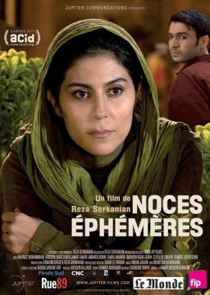 L'histoire d'une famille iranienne au moment du mariage d'un fils, Kazem, de retour de son service militaire. L'organisation de la cérémonie se trouve contrariée par le décès du patriarche de la famille qui a demandé à être enterré à un endroit théoriquement interdit.  Film franco-iranien de Reza Serkanian, sorti en France le 09/11/2011 avec Hossein Farzi Zadeh, Javad Taheri et Dariush Asad Zadeh.  LIRE LA CRITIQUE