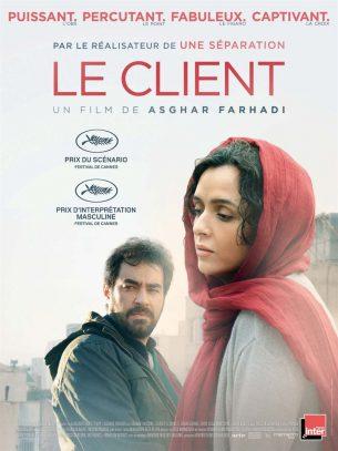 Contraints de quitter leur appartement du centre de Téhéran en raison d'importants travaux menaçant l'immeuble, Emad et Rana emménagent dans un nouveau logement.  Un incident en rapport avec l'ancienne locataire va bouleverser la vie du jeune couple.  Film franco-iranien de Asghar Farhadi, sorti en France le 9 novembre 2016 avec  Shahab Hosseini, Taraneh Alidoosti, Babak Karimi et Farid Sajjadihosseini.  LIRE LA CRITIQUE