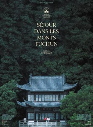 Le destin d'une famille s'écoule au rythme de la nature, du cycle des saisons et de la vie d'un fleuve. Le jour de ses 70 ans, la doyenne de la famille Gu fait un malaise cardiaque. À son réveil à l'hôpital, les médecins lui diagnostiquent une démence.  Un de ses quatre enfants va devoir la prendre en charge dans son propre foyer.  Film chinois de Gu Xiaogang, sorti en France le 1er janvier 2020, avec Qian Youfa, Wang Fengjuan et Sun Zhangjian.  LIRE LA CRITIQUE