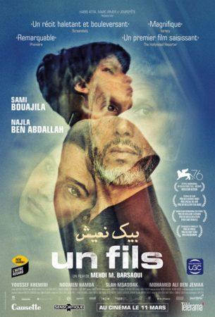 Farès et Meriem forment avec Aziz, leur fils de 9 ans, une famille tunisienne moderne issue d'un milieu privilégié.  Lors d'une virée dans le sud de la Tunisie, leur voiture est prise pour cible par un groupe terroriste et le jeune garçon est grièvement blessé..  Film franco-tunisien de Mehdi M. Barsaoui, sorti en France le 11 mars 2020, avec Sami Bouajila, Najla Ben Abdallah, et Youssef Khemiri.  LIRE LA CRITIQUE